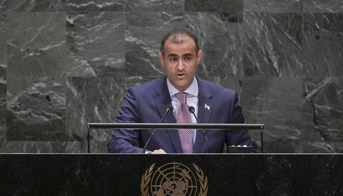 وزير الخارجية اليمني ينتقد الإمارات ويهاجم الحوثيين بالأمم المتحدة