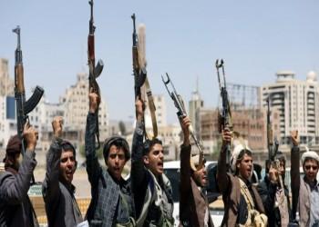 فيديو يظهر عددا كبيرا من الأسرى بيد الحوثيين