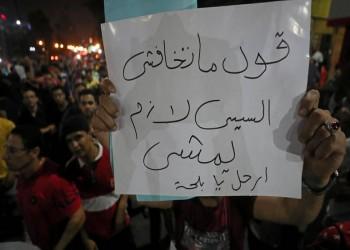 العفو الدولية تطالب بعدم تحويل مصر لسجن مفتوح للمنتقدين