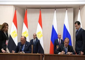 ماذا وراء التواجد الاقتصادي لروسيا في محور قناة السويس؟