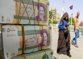 بنك إيراني يفتتح 7 أفرع في العراق