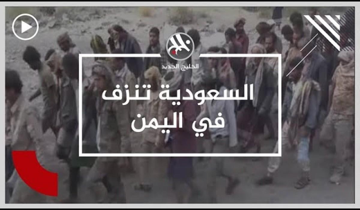 الحوثيون يكشفون تفاصيل عملية ضخمة ضد تحالف السعودية