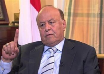 تقارير: هادي سحب موافقته على مسودة اتفاق جدة