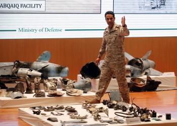 هل تشن السعودية ضربة عسكرية ضد إيران ردا على هجمات أرامكو؟
