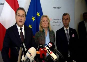 انتخابات النمسا ودروس هزيمة اليمين المتطرف