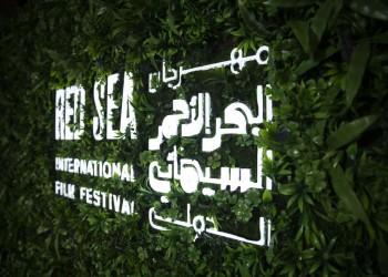 12 فيلما يتنافسون في أول مهرجان سينمائي دولي بالسعودية