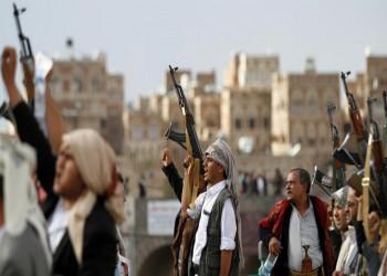 الحوثيون يعلنون مقتل وإصابة 200 عنصر من التحالف