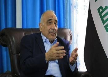 رئيس وزراء العراق يفتح تحقيقا بشأن التظاهرات