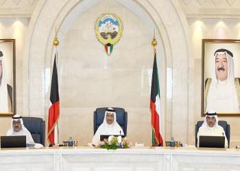 الكويت.. خطة حكومية للاستغناء عن 10% من الوافدين