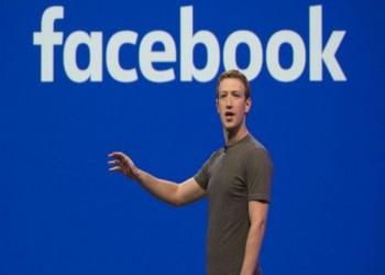 تسريب صوتي يكشف تعهد زوكربرغ بمواجهة تفكيك فيسبوك