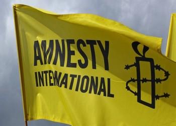 العفو الدولية تدعو إلى الإفراج عن جميع المعتقلين في اليمن