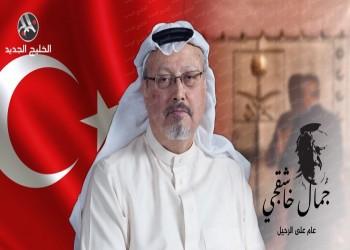رايتس ووتش: السعودية عرقلت العدالة بقضية خاشقجي وتجب معاقبتها