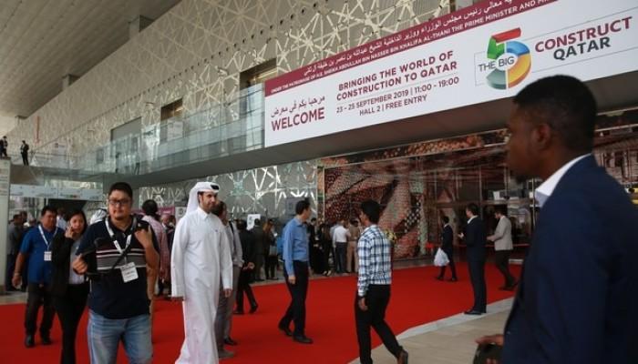 30 شركة تركية تشارك بمعرض الخمسة الكبار للإنشاءات في قطر
