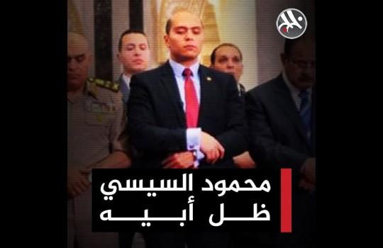 محمود #السيسي ثاني أقوى رجل فى #مصر