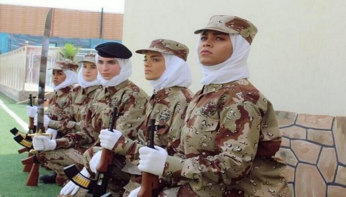 لأول مرة برتب عسكرية.. الجيش السعودية يجند النساء