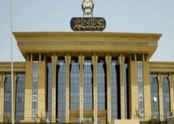 مصر: إخلاء سبيل المتهمين الأجانب بناء على طلب سفاراتهم