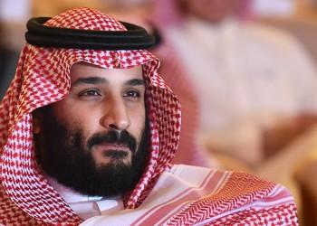 ن.إنترست: السعودية تحت الحصار.. هل المملكة في طريقها للانهيار؟
