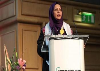 ناشطة بحرينية تروي وقائع تعذيبها في بلادها