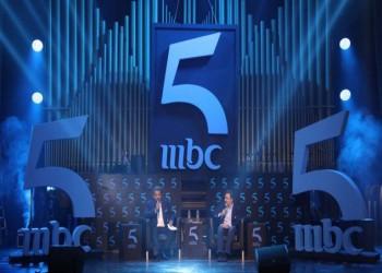 MBC تحذر من جهات مجهولة تنتحل صفة إحدى قنواتها