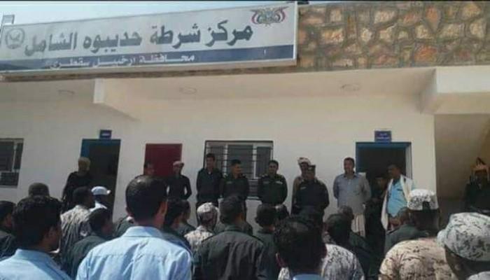 إحباط محاولة انقلاب مدعومة إماراتيا في سقطرى اليمنية