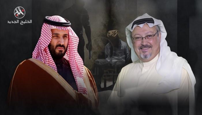 بلومبرغ: السعودية لا يمكنها الهرب من ظل خاشقجي