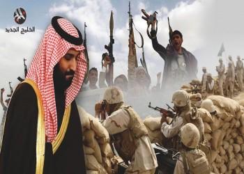 رويترز: السعودية تدرس وقف إطلاق النار في اليمن