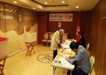تشريعيات تونس.. تواصل الاقتراع بالخارج لليوم الثاني