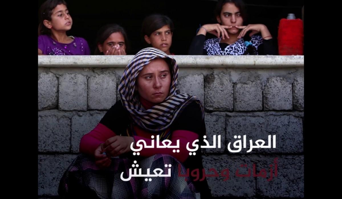 """باسم """"#زواج_المتعة"""" تحقيق يكشف تورط رجال دين بالإتجار بالنساء في العراق"""