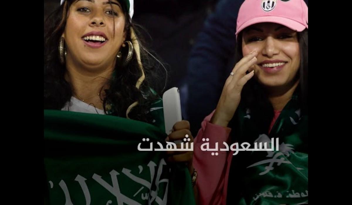 سعوديات المستطيل الأخضر