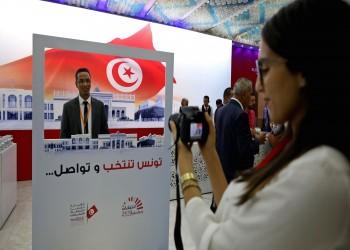 تونس تصوت لانتخاب ثالث برلمان بعد ثورة الياسمين