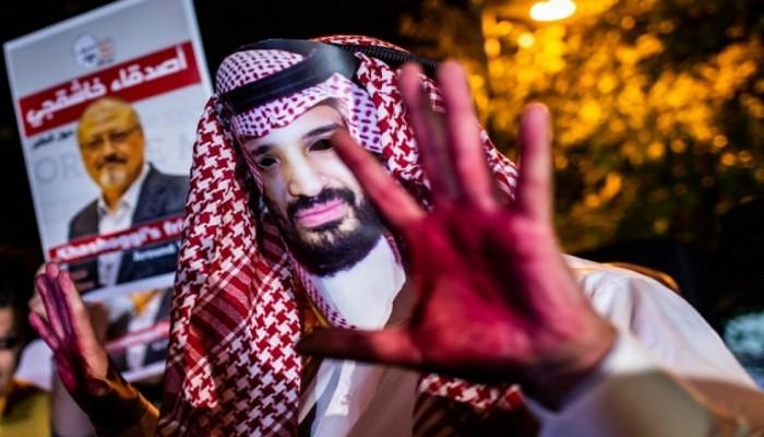 بعد عام على مقتل خاشقجي.. بن سلمان ما زال يتهرب من العدالة