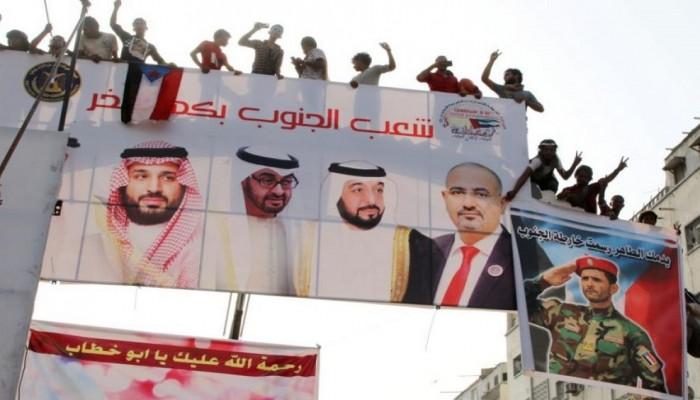 قيادي بالانتقالي الجنوبي: الإمارات سترحل وتسلم عدن للسعودية