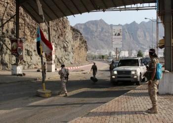 اتفاق وشيك بين الحكومة اليمنية والانفصاليين لإنهاء المواجهة بعدن