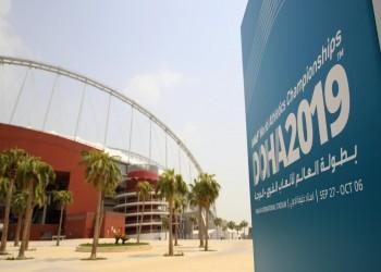 7 ميداليات فقط للعرب بمونديال قطر لأم الألعاب