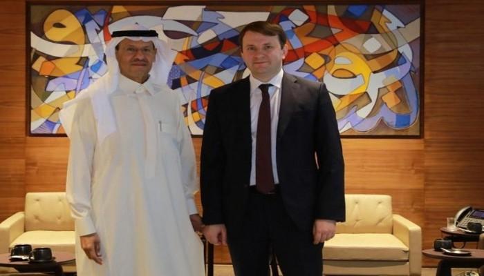 مباحثات سعودية روسية لتعزيز التعاون في مجال الطاقة