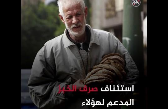 مكاسب حققها المصريون من حراك سبتمبر