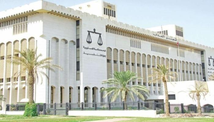 الكويت تحاكم مغردا بتهمة الإساءة لمصر