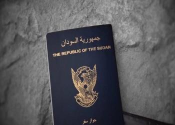 قرار مفاجئ من إثيوبيا يوقف منح التأشيرة للسودانيين