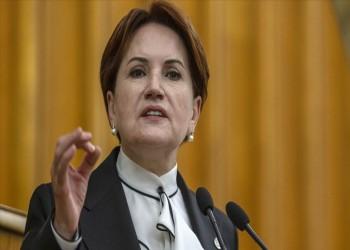 رئيسة حزب الخير: تهديدات ترامب لتركيا عار دبلوماسي