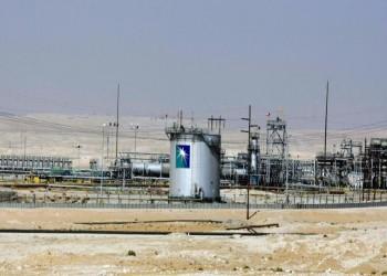 المركزي السعودي يفحص البنوك المحلية قبل طرح أرامكو
