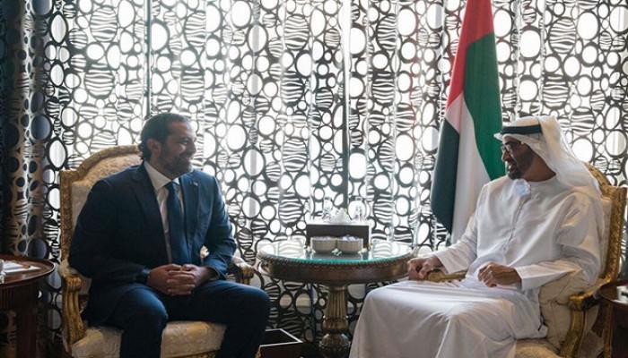 الحريري: الإمارات وعدت لبنان باستثمارات ومساعدات مالية