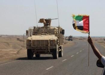 رصد مغادرة رتل كبير و200 جندي إماراتي عدن