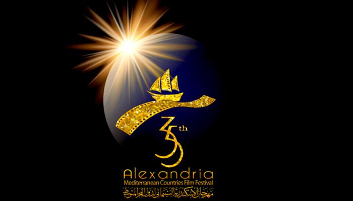 انطلاق الإسكندرية السينمائي بـ70 ألف دولار إسباني