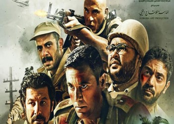 ناشطون مصريون يؤكدون فبركة أحداث فيلم الممر