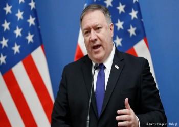 بومبيو يدعو الاتحاد الأوروبي لمحاسبة إيران بسبب ناقلة أدريان داريا1