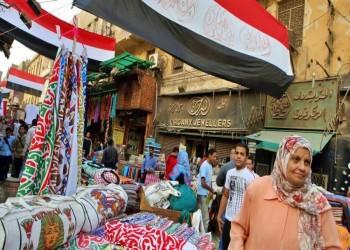 البنك الدولي يتوقع نمو اقتصاد مصر 5.8% في 2019-2020
