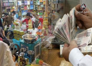 التضخم بمصر ينخفض لـ4.8% مسجلا أدنى مستوى بـ7 سنوات
