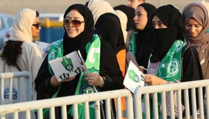 5 شروط لحضور السعوديات مباريات كرة القدم في تبوك