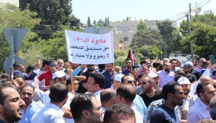 إضراب المعلمين في الأردن