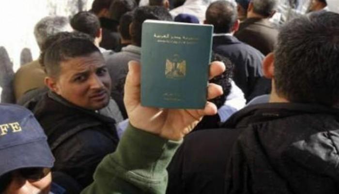 مصر تعلن تكفل السعودية بالمقابل المالي للعمالة المصرية